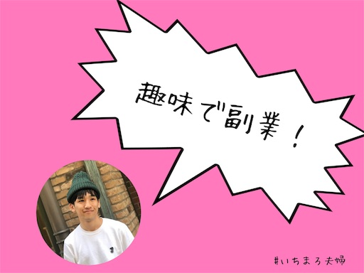 f:id:ichimaro10:20180502121348j:image