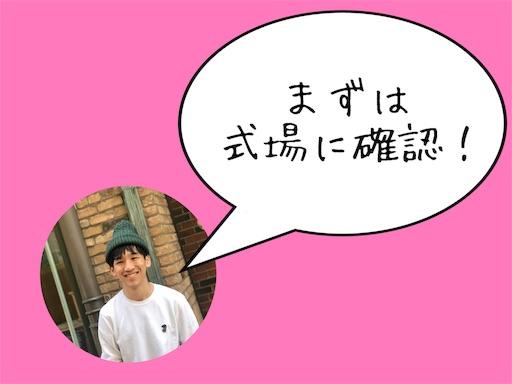 f:id:ichimaro10:20180508190253j:image