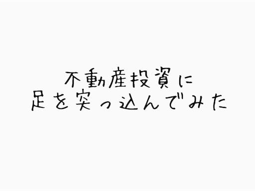 f:id:ichimaro10:20180515164152j:plain
