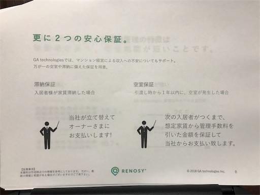 f:id:ichimaro10:20180515173609j:image