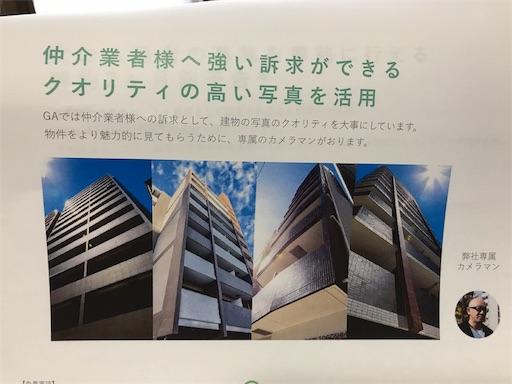 f:id:ichimaro10:20180515173657j:image