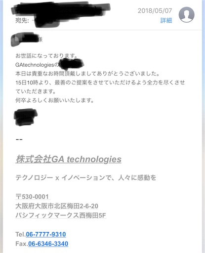 f:id:ichimaro10:20180518120119j:image