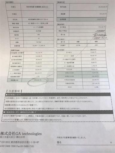 f:id:ichimaro10:20180518120201j:image