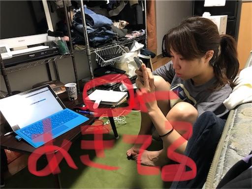 f:id:ichimaro10:20180520220446j:image