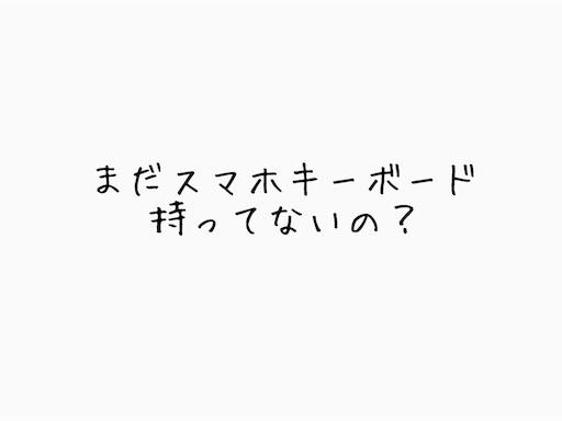f:id:ichimaro10:20180520220611j:image