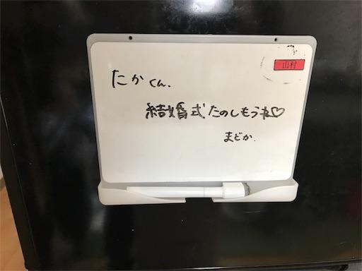 f:id:ichimaro10:20180602085226j:image