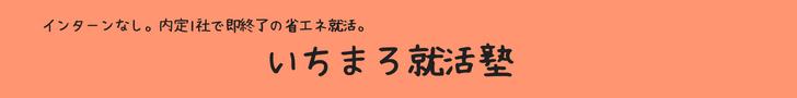 f:id:ichimaro10:20180705172408p:plain