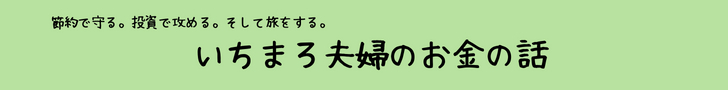 f:id:ichimaro10:20180714125247j:plain