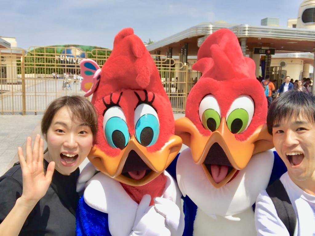 f:id:ichimaro10:20180809113411p:plain
