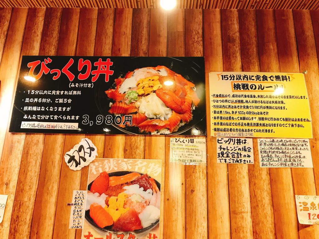 f:id:ichimaro10:20180811102844p:plain