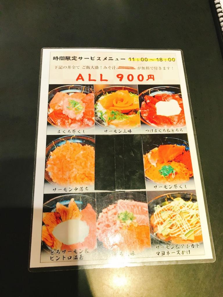 f:id:ichimaro10:20180811103151p:plain