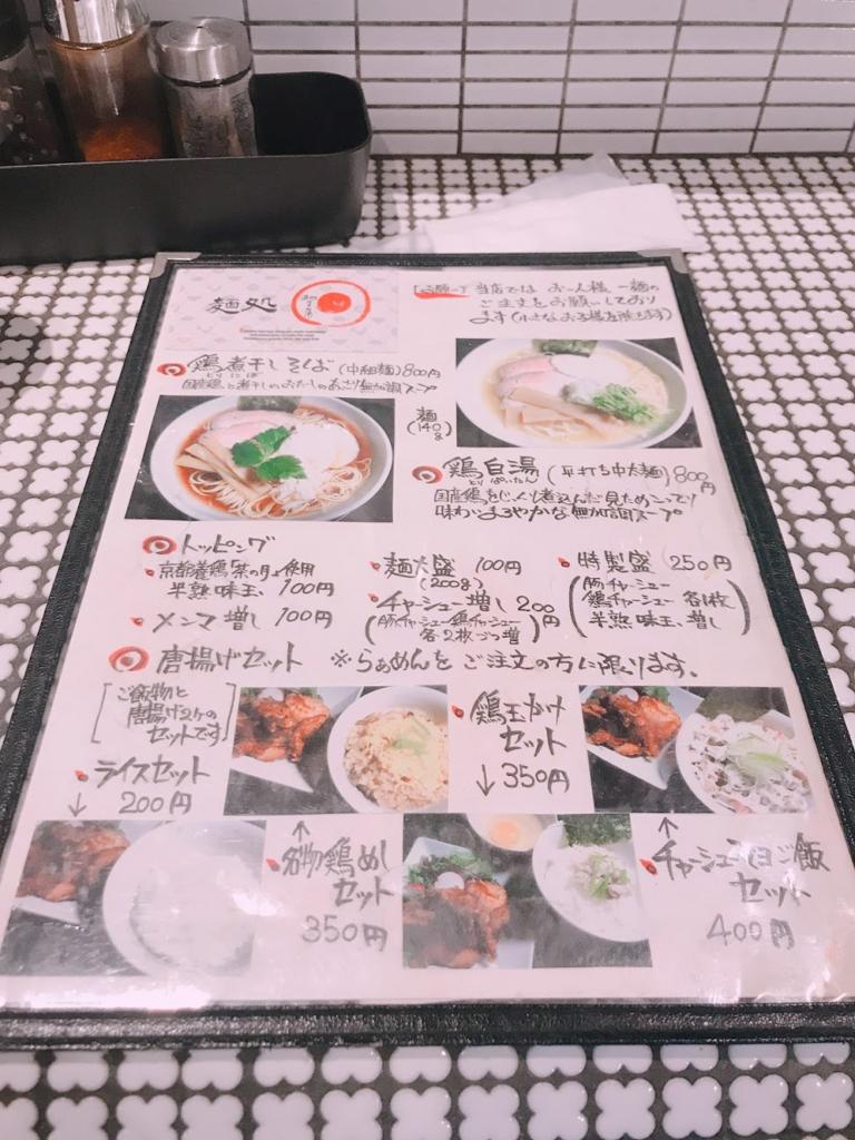 f:id:ichimaro10:20180820224459p:plain