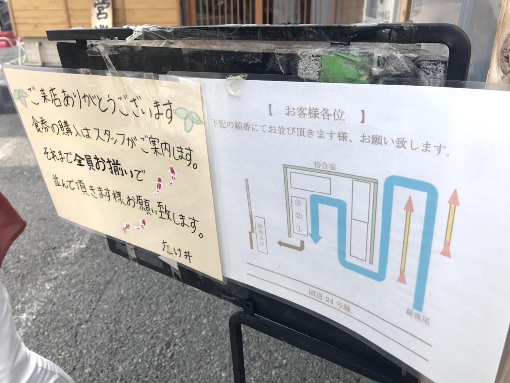 f:id:ichimaro10:20180823125130p:plain