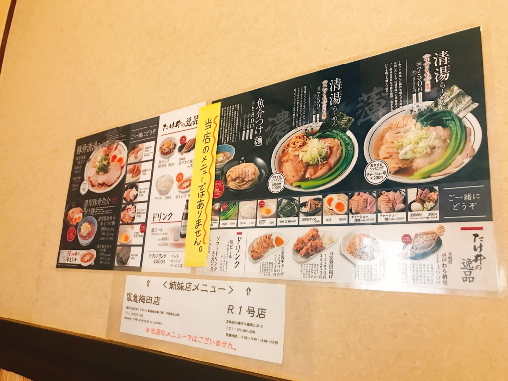 f:id:ichimaro10:20180823130053p:plain