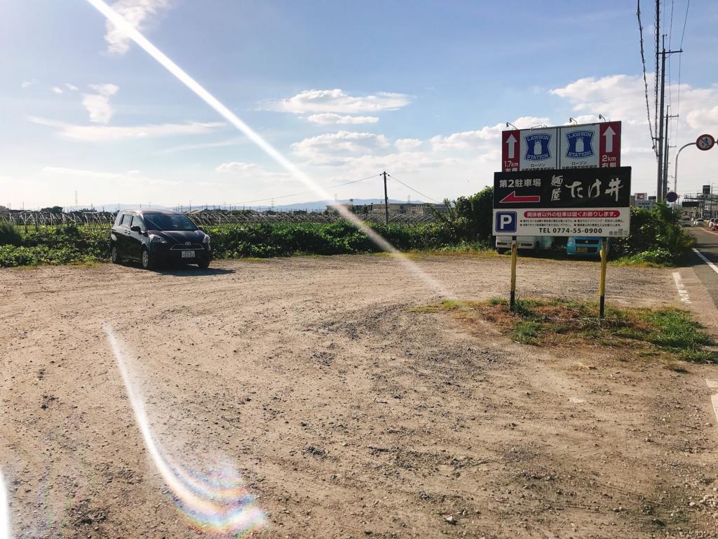 f:id:ichimaro10:20180823131136p:plain