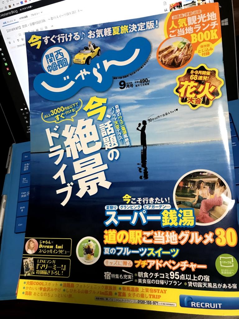 f:id:ichimaro10:20180825214246p:plain