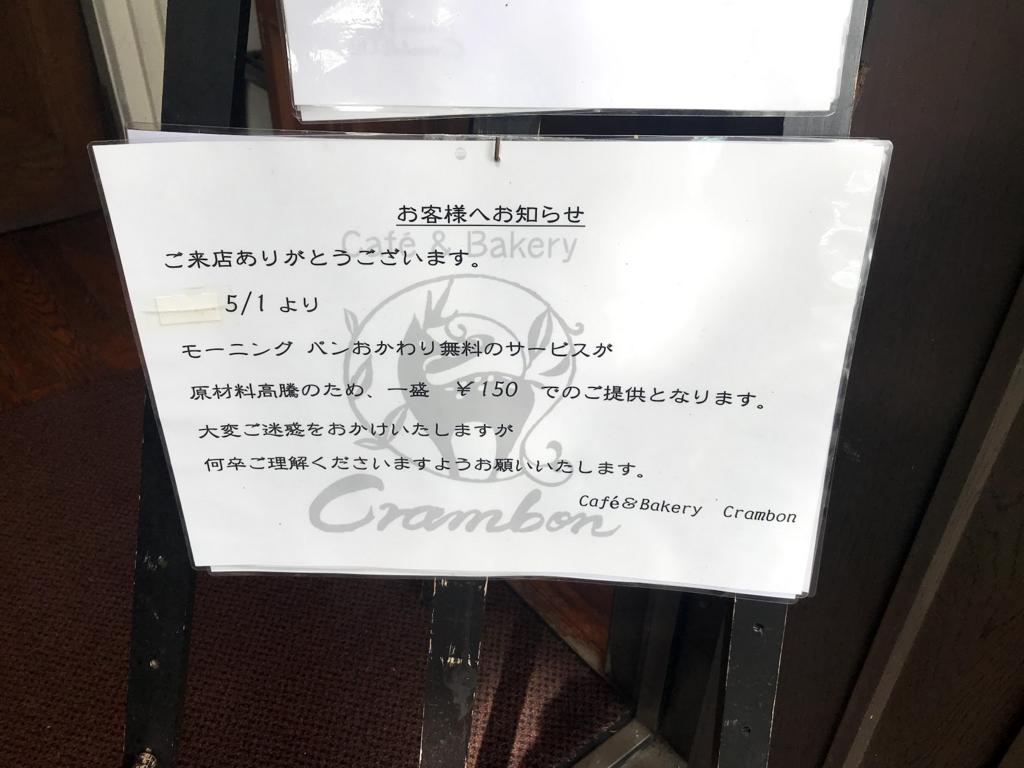 f:id:ichimaro10:20180827224422p:plain