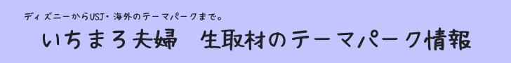 f:id:ichimaro10:20180911153851j:plain