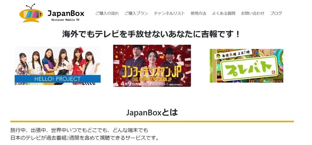 f:id:ichimaro10:20180914131712j:plain