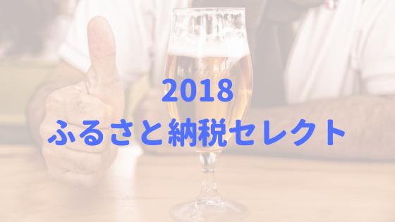 f:id:ichimaro10:20181005123050p:plain