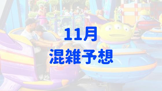 f:id:ichimaro10:20181013190249p:plain