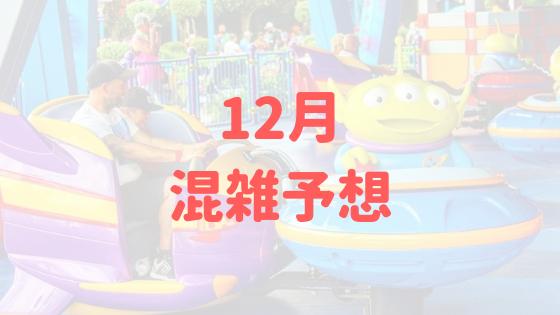 f:id:ichimaro10:20181015122248p:plain