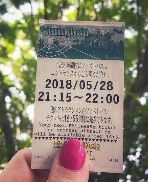 f:id:ichimaro10:20181016174033j:plain