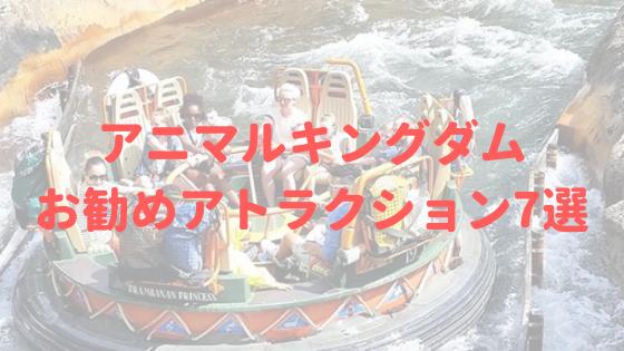 f:id:ichimaro10:20181030121014p:plain