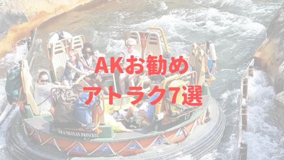 f:id:ichimaro10:20181030121408p:plain