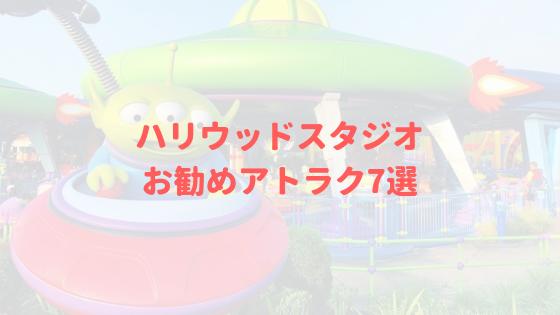 f:id:ichimaro10:20181110131138p:plain