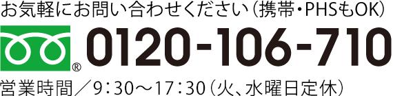 f:id:ichimaruplace:20210831175141p:plain