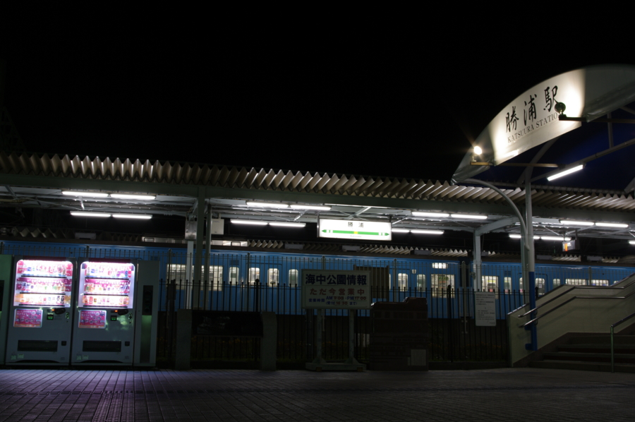 f:id:ichimitsu:20110104204338j:image:w600