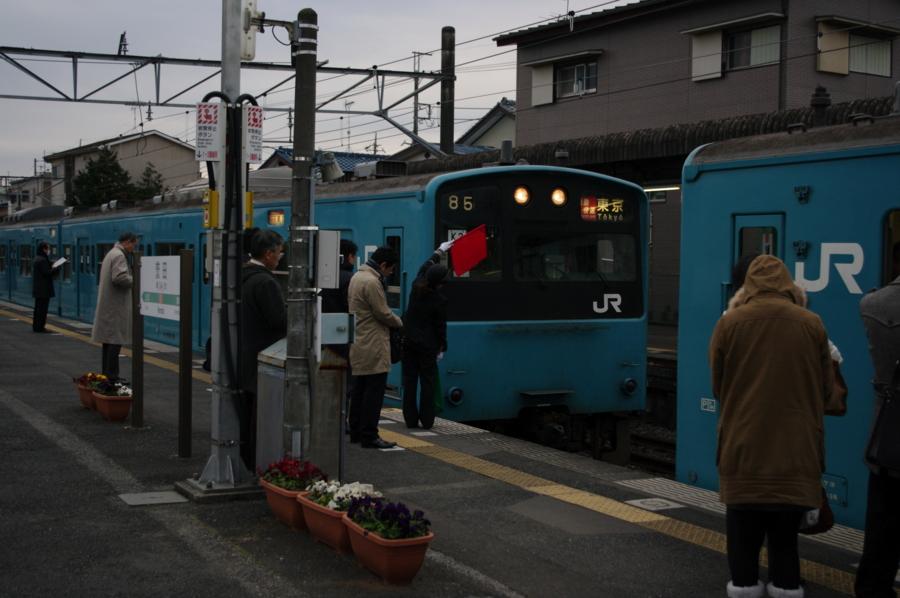 f:id:ichimitsu:20110106073306j:image:w600