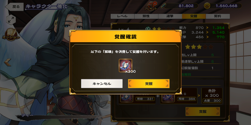 f:id:ichimiya710:20201118120148p:plain