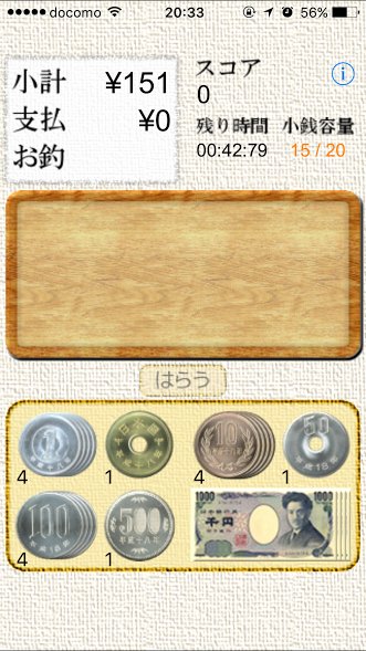 f:id:ichimokusan:20170609204622p:plain