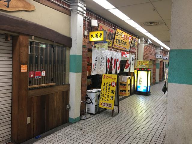 f:id:ichimokusan:20170616163501j:plain