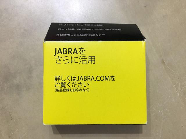 f:id:ichimokusan:20170716225724j:plain