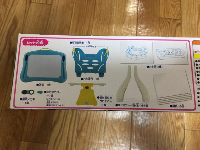 f:id:ichimokusan:20170721232840j:plain
