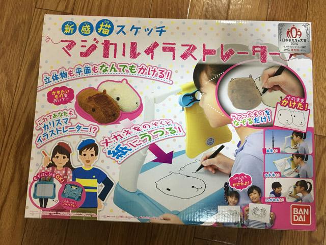f:id:ichimokusan:20170721232906j:plain