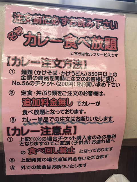 f:id:ichimokusan:20170729173250j:plain