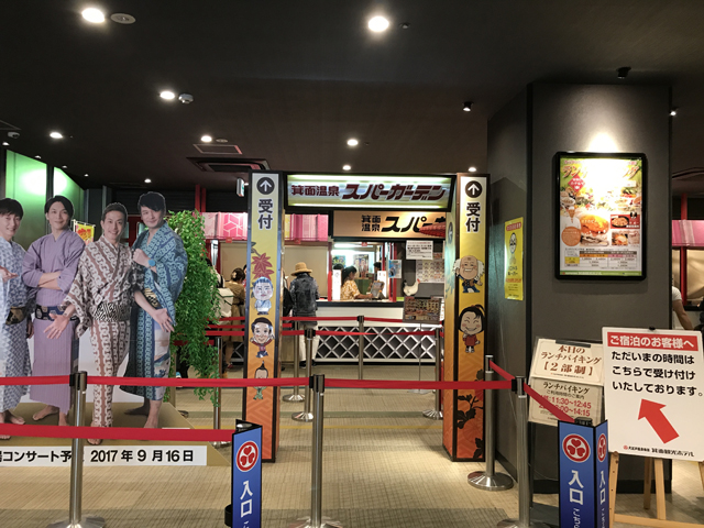 f:id:ichimokusan:20170731184107j:plain