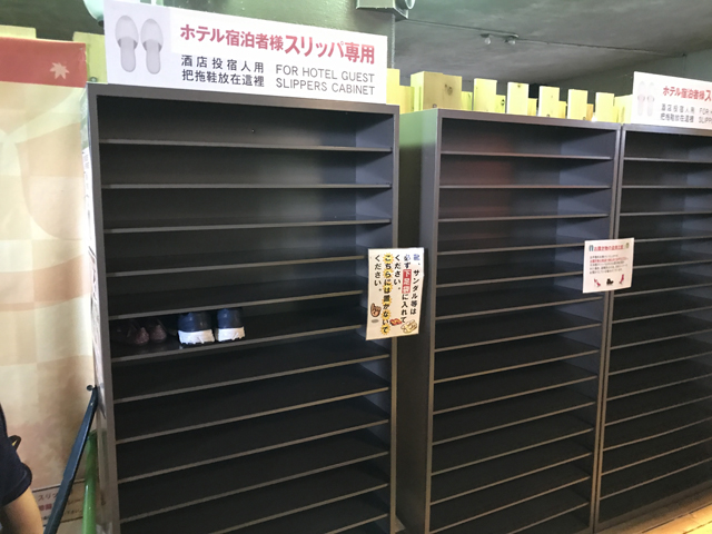 f:id:ichimokusan:20170731184247j:plain