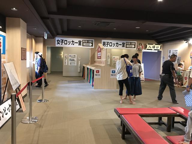 f:id:ichimokusan:20170731184328j:plain