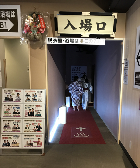 f:id:ichimokusan:20170731184352j:plain