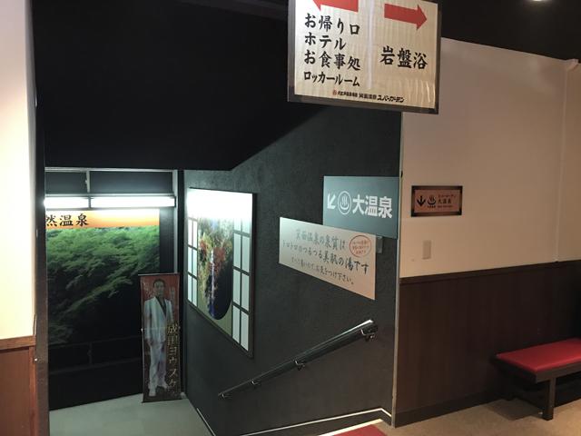 f:id:ichimokusan:20170731184434j:plain