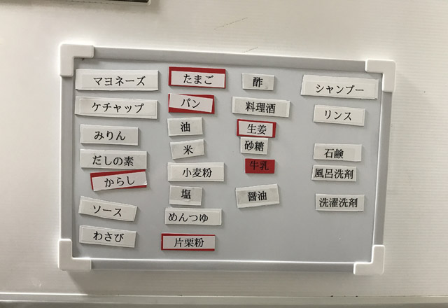 f:id:ichimokusan:20170806224513j:plain