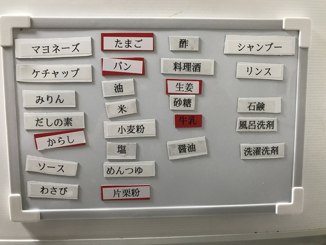f:id:ichimokusan:20170806225031j:plain