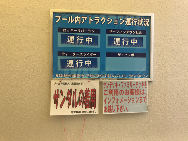 f:id:ichimokusan:20170816171137j:plain