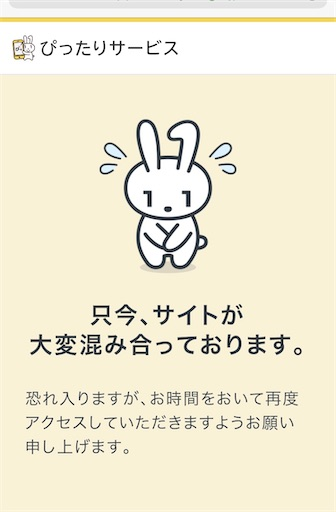 f:id:ichimonji_49:20200502093254j:image