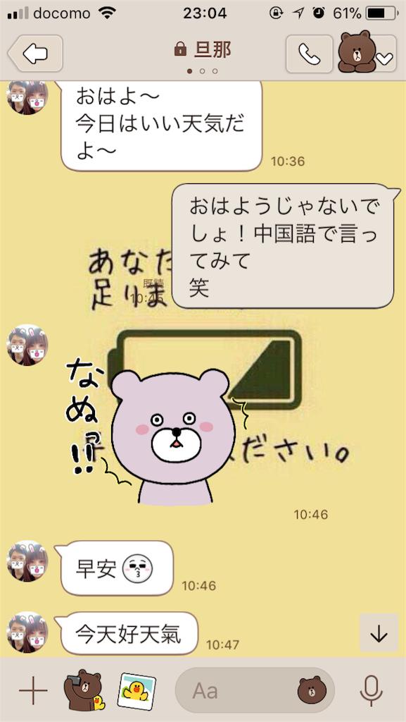 f:id:ichimurayuu:20180217230625p:image